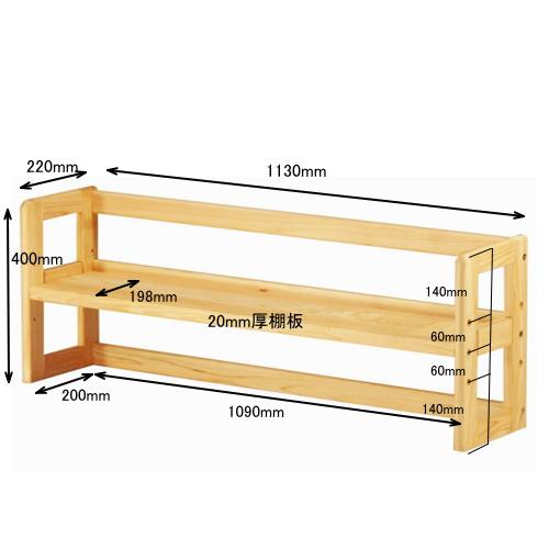 ローデスクスタンドL型(棚タイプ)詳細サイズ