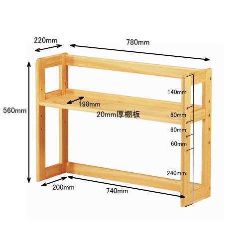 デスクスタンドS型(棚タイプ)詳細サイズ