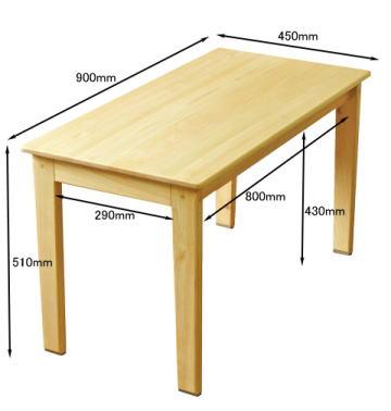 キッズライトテーブル詳細サイズ