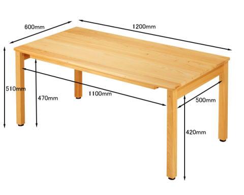 キッズ折脚テーブル1200詳細サイズ