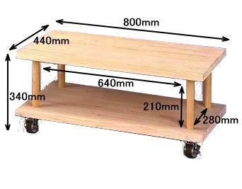TVボード800詳細サイズ