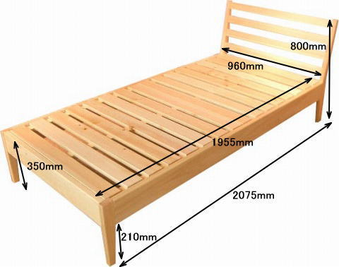 ラダーシングルベッド詳細サイズ