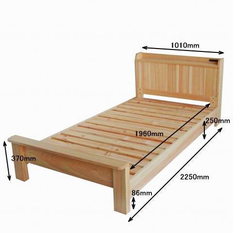 総檜宮付ベッドロータイプ詳細サイズ