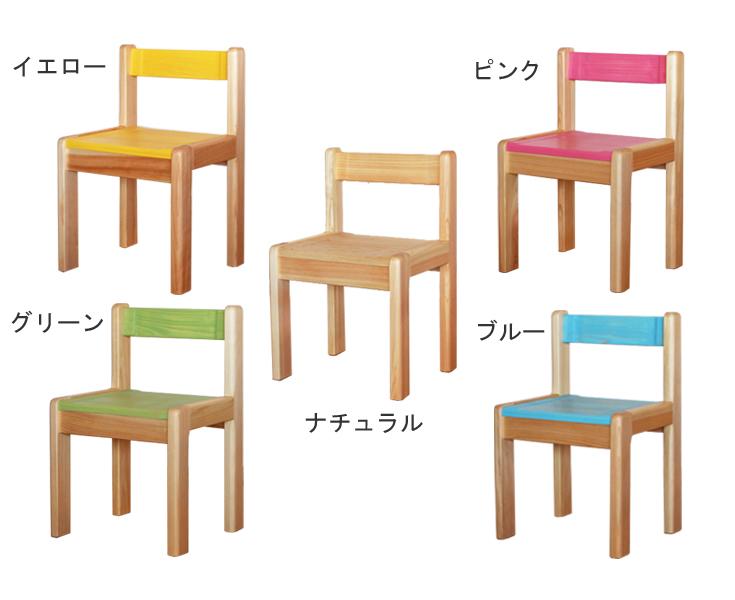 ヒノキッズチェア5色カラーバリエーション