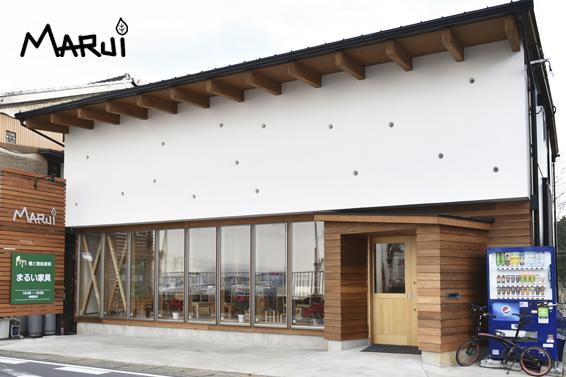 檜と無垢家具 まるい家具店舗