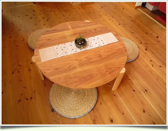 スギ丸テーブル